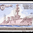 USSR - CIRCA 1982: A stamp printed in the USSR, image Soviet cruiser Krasnyi Krym, circa 1982 — Stock Photo #27950801