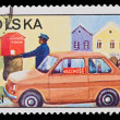 POLAND - CIRCA 1980: A stamp printed in Poland, image Dzien znaczka, circa 1980 — Stock Photo