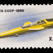 USSR - CIRCA 1980: A stamp printed in the USSR, image Electric car Hadi-13E, circa 1980 — Stock Photo #27951957