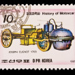 DPR KORE- CIRC1985: stamp printed by DPR Kore, images motorcar, Joseph Cugnot 1769. Circ1985 — Stock Photo #27952425