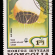 MONGOLIA - CIRCA 1982: A stamp printed in the Mongolia, shows Balloon USSR-VR-62 1993, circa 1982 — Stock Photo #27953483