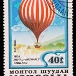 MONGOLIA - CIRCA 1982: A stamp printed in the Mongolia, shows Balloon Royal-Vauxhall England 1836, circa 1982 — Stock Photo #27953585