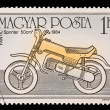 HUNGARY - CIRCA 1985: A stamp printed in Hungary shows Fantic Sprinter 50cm 1984, circa 1985.  — Stock Photo