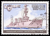 USSR - CIRCA 1982: A stamp printed in the USSR, image Soviet cruiser Krasnyi Krym, circa 1982 — Stock Photo