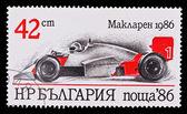 Bulgaristan - yaklaşık 1986: damga basılmış gösterilen eski model araba mclaren 1986, 1986 yaklaşık bulgaristan — Stok fotoğraf