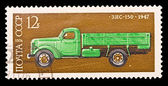 USSR - CIRCA 1976: A stamp printed in the USSR, image truck car ZIS-150 1947, circa 1976 — Zdjęcie stockowe