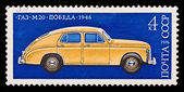 USSR - CIRCA 1976: A stamp printed in the USSR, image old car GAZ-M20 Pobeda 1946, circa 1976 — Foto Stock