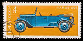 USSR - CIRCA 1973: A stamp printed in the USSR, image old car NAMI-1-1927, circa 1973 — Stockfoto