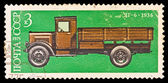 USSR - CIRCA 1975: A stamp printed in the USSR, image old car YAG-6 1936, circa 1975 — Stock Photo