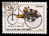 DPR KOREA - CIRCA 1985: a stamp printed by DPR Korea , images motorcar,Karl Benz 1886. Circa 1985 — Stock Photo