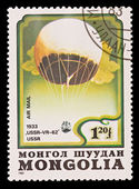 MONGOLIA - CIRCA 1982: A stamp printed in the Mongolia, shows Balloon USSR-VR-62 1993, circa 1982 — Foto Stock