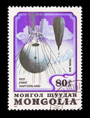 MONGOLIA - CIRCA 1982: A stamp printed in the Mongolia, shows Balloon FNRS Switzerland 1931, circa 1982 — Stock Photo