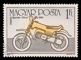 匈牙利-大约 1985年: 在匈牙利打印戳记表明,榜上有名的短跑运动员 50 厘米 1984 年,大约在 1985年. — 图库照片