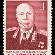 USSR - CIRC1980: stamp printed in USSR, Semyon Konstantinovich Timoshenko Soviet military commander and senior professional officer of Red Army, circ1980 — Stock Photo #28001433