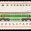 BULGARI- CIRC1965: post stamp printed in Bulgarishows Railway transportation, circ1965 — Stock Photo #28001685