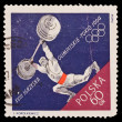 Постер, плакат: Republic of Poland CIRCA 1964: A stamp printed in the Republic of Poland shows XVIII IGRZYSKA OLIMPIJSKIE TOKIO 1964 circa 1964