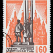 Постер, плакат: USSR CIRCA 1965: A stamp printed in the USSR All Russia socie