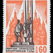 USSR - CIRCA 1965: A stamp printed in the USSR, All-Russia society of protection of monuments of history and culture,  Monument to heroic defenders of Tula, circa 1965 — Stock Photo