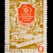 Stock Photo: USSR - CIRC1971: stamp printed in USSR, shows 50 years to State pland planned bodies of country, circ1971