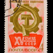 USSR - CIRCA 1972: A stamp printed in the USSR, shows XV congress of trade unions,  circa 1972 — Stock Photo