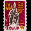 Stock Photo: USSR - CIRC1967: stamp printed in USSR, shows 25 years to feat guardsmKrasnodon, circ1967