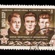 Stock Photo: USSR - CIRC1971: stamp printed in USSR, shows Are forever enlisted in part lists, circ1971
