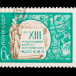 Stock Photo: USSR - CIRC1971: stamp printed in USSR, shows XIII international congress on science stories, circ1971
