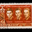 USSR - CIRCA 1969: A stamp printed in the USSR, shows Glory to heroes to underground workers, circa 1969 — Stock Photo