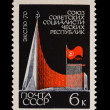 Stock Photo: USSR - CIRC1970: stamp printed in USSR, shows Expo-70 USSR, circ1970