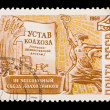 USSR - CIRCA 1969: A stamp printed in the USSR, shows III Congress of collective farmers,  circa 1969 — Stock Photo
