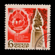 USSR - CIRCA 1969: A stamp printed in the USSR, shows 25 years of clearing of Romania from fascists,  circa 1969 — Stock Photo
