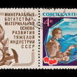 USSR - CIRCA 1968: A stamp printed in the USSR, shows Soviet geology,  circa 1968 — Stock Photo