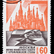 Постер, плакат: USSR CIRCA 1965: A stamp printed in the USSR