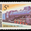 Stock Photo: USSR - CIRCA 1986: A stamp printed in the USSR, shows steam locomotive series FD 1-5-1, circa 1986