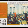 USSR - CIRCA 1967: A stamp printed in the USSR, devoted 50 heroi — Stock Photo