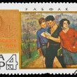 USSR - CIRCA 1967: A stamp printed in the USSR — Stock Photo