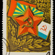 USSR - CIRCA 1968: A stamp printed in the USSR, devoted The Soviet armed forces,  1918-1968, circa 1968 — Zdjęcie stockowe