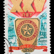 USSR - CIRCA 1980: A stamp printed in the USSR, devoted The 25 anniversary The Warsaw contract 1955-1980, circa 1980 — Stock Photo