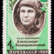 Постер, плакат: USSR CIRCA 1969: A stamp printed in the USSR shows Aleksandr Anatolyevich Kosmodemyansky first lieutenant and a hero of the Soviet Union circa 1969