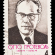 USSR - CIRCA 1965: A stamp printed in the USSR, shows OTTO GROTEVOL (1894-1964), circa 1965 — Zdjęcie stockowe