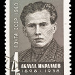 USSR - CIRCA 1968: A stamp printed in the USSR, shows OTTO GROTEVOL (1898-1938), circa 1968 — Lizenzfreies Foto