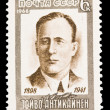 USSR - CIRCA 1968: A stamp printed in the USSR, shows TOYVO ANTIKAYNEN (1898-1941), circa 1968 — Zdjęcie stockowe