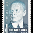 USSR - CIRCA 1969: A stamp printed in the USSR, shows S.V.KOSIOR (1889-1939), circa 1969 — Stockfoto