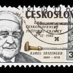 ������, ������: CZECHOSLOVAKIA CIRCA 1978: A Stamp printed in Czechoslovakia shows Karel Seizinger 1889 1978 circa 1978