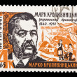 USSR - CIRCA 1965: A stamp printed in the USSR, shows Mark Kropivnitskiy 1840-1910, circa 1965 — Zdjęcie stockowe