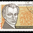 USSR - CIRCA 1969: A stamp printed in the USSR, shows Ivan Kotlyarevskiy 1769-1838, circa 1969 — Zdjęcie stockowe