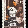 USSR - CIRCA 1969: A stamp printed in the USSR, shows M.Munkachi 1844-1900, circa 1969 — Stock Photo