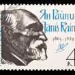 USSR - CIRCA 1965: A stamp printed in the USSR, shows Yan Rainis (janis Rainis),  1865-1929, circa 1965 — Zdjęcie stockowe