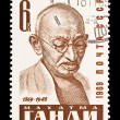 USSR - CIRCA 1969: A stamp printed in the USSR, shows Mahatma Gandi,  1869-1948, circa 1969 — Zdjęcie stockowe
