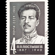 USSR - CIRCA 1968: A stamp printed in the USSR, shows P.P. Postyshev 1887-1940,   circa 1968 — Stock Photo